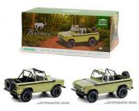 Green 1:18 Ford Bronco Sport in closed box