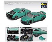 era CAR 1:64 scale dark green Nissan GT-R50 by Italdesign