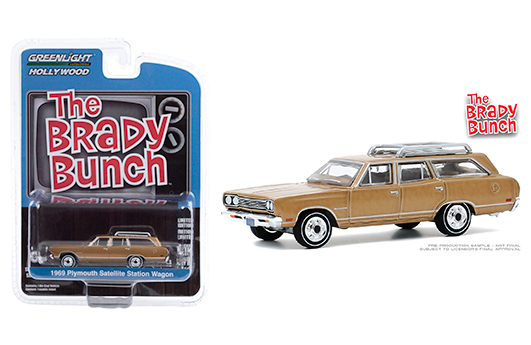 Brown 1969 Plymouth Satellite Station Wagon Greenlight 1:64 The Brady Bunch